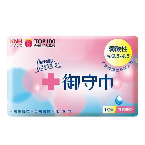 康乃馨御守巾攜帶包-無香10片X2【愛買】