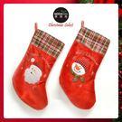【摩達客】紅色格紋絨布聖誕襪兩入組YS-SC160020