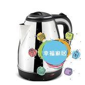 燒水壺 110V電熱水壺旅行美國日本加拿大出國留學旅游便攜式燒水杯燒水壺