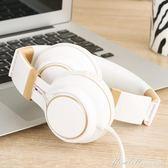 耳機頭戴式 音樂手機耳麥重低音單孔筆記本電腦用   蜜拉貝爾