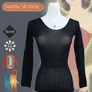日本 Sunny Skinny 光電子彈性恆溫保暖衣(黑色9分袖)(GS-033961)
