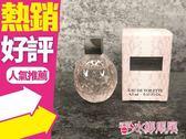 JIMMY CHOO 同名女性淡香水 4.5ml 原廠小香◐香水綁馬尾◐