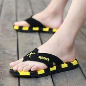 人字拖個性室外沙灘潮流韓版防滑新款外穿涼鞋涼拖鞋男士 黛尼時尚精品