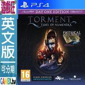 PS4 新異域鎮魂曲(英文版)