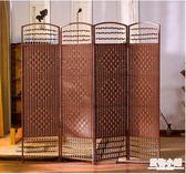 屏風 中式藤編屏風隔斷墻  簡約現代折疊移動折屏 隔斷裝飾客廳小戶型 週年慶8折