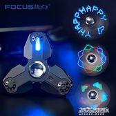 打火機 指尖陀螺打火機充電個性薄創意男士激光防風電子點煙器   傑克型男館