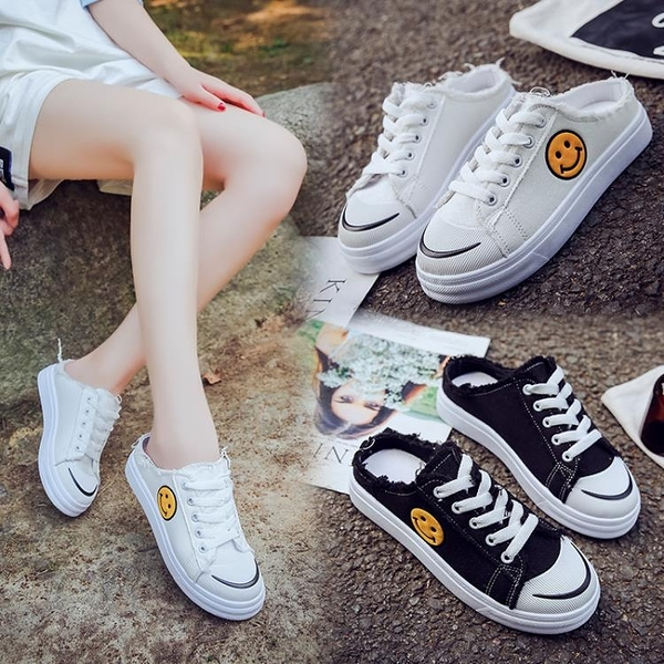 半拖 小白鞋女新品百搭學生平底無后跟懶人鞋帆布鞋子 - 風尚3C