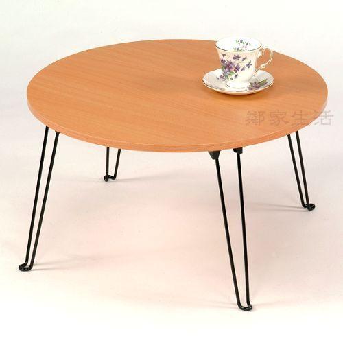多功能休閒桌(圓) 和室桌 原木桌 萬用桌 圓桌 折疊桌 泡茶桌 咖啡桌 餐桌 KD600-1 [百貨通]