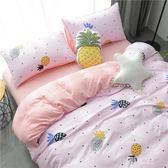 床單四件套 簡約小清新菠蘿水洗棉套裝床單被套1.8m床上用品單人學生宿舍 KB9147【野之旅】