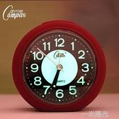 創意簡約時尚鐘表鬧鐘臥室床頭靜音兒童夜光擺件迷你鬧表小台鐘  一米陽光