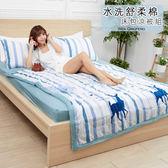 水洗舒柔棉 活性印染 / 雙人加大床包涼被四件組 唯美鹿