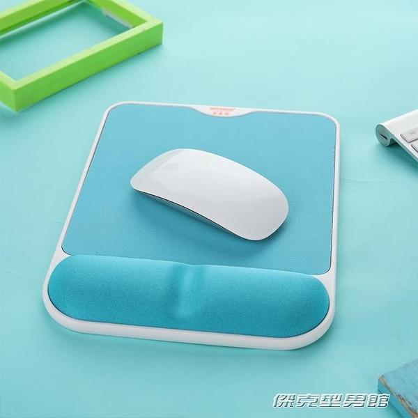【快出】手托墊記憶棉硬質加厚滑鼠墊護腕辦公手腕墊滑鼠手托筆記本電腦臺式機硬