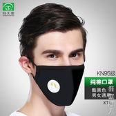 純棉口罩防塵防工業粉塵防灰粉黑色男韓版透氣可清洗易呼吸女甲醛 街頭潮人