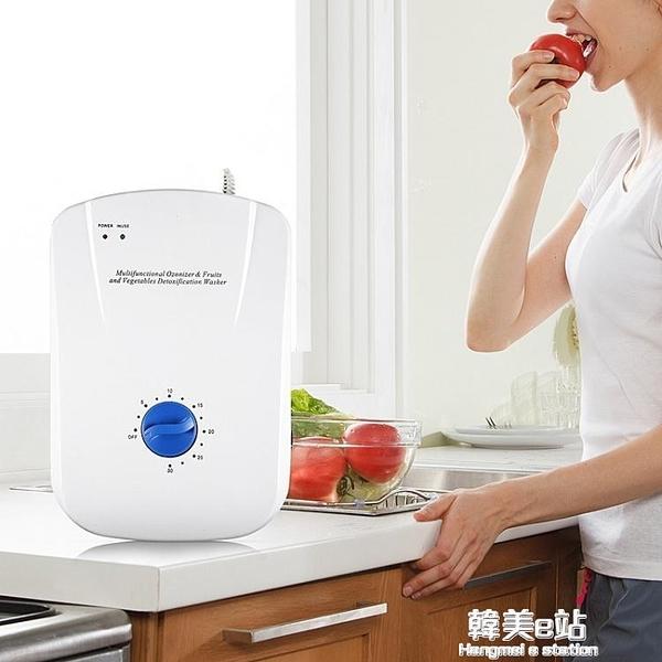 110V現貨 多功能果蔬凈化器 活氧機 臭氧機 瓜果蔬菜機 空氣器ATF 韓美e站