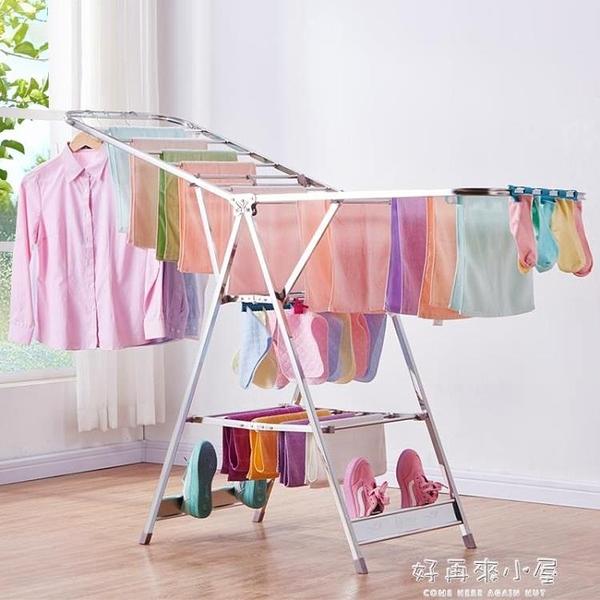 陽台晾衣架落地摺疊不銹鋼臥室內簡易曬被子神器掛涼衣服架子家用 NMS快意購物網