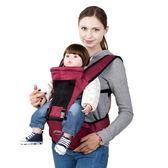 外出背帶 橫抱嬰幼兒薄款護腰帶寶寶外出的背帶前抱式 嬰兒斜挎初生男童裝 夢藝家