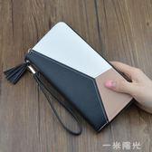 女士手拿包錢包女長款簡約新款撞色拼接拉錬大容量錢夾女生手機包 一米陽光