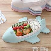 兒童輔食碗 竹纖維卡通飛機寶寶分格餐盤嬰幼兒童餐具套裝無毒防摔分隔寶寶碗 童趣屋