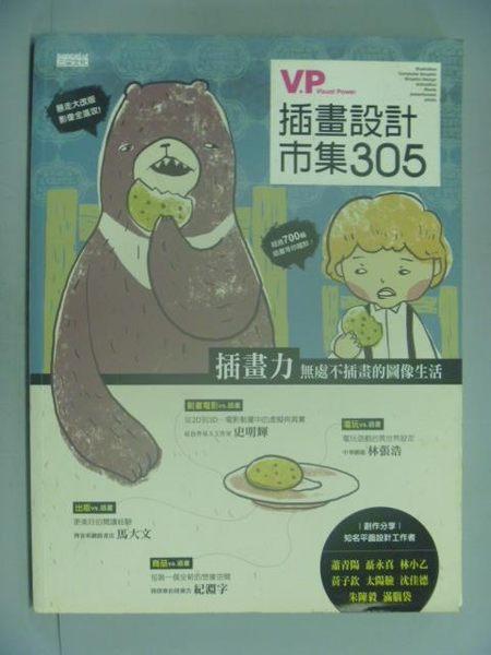 【書寶二手書T9/設計_XBN】插畫設計市集305_原價580_三采文化
