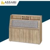 ASSARI-藤原收納插座布墊床頭箱(單大3.5尺)(寬106x深30x高92cm)