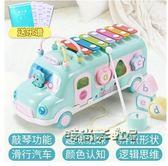 嬰兒手敲琴兒童寶寶8個月敲打音樂玩具1-2周歲益智八音琴敲擊樂器「時尚彩虹屋」