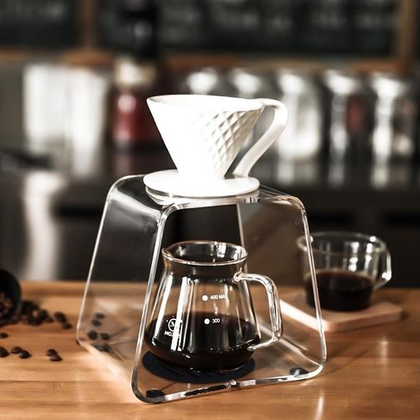摩佳水塔泡茶壺支架手沖咖啡過濾杯架亞克力滴漏濾架非木架 星河光年