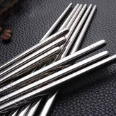 不銹鋼筷子 韓式方形金屬筷防滑