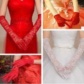 新娘婚紗手套蕾絲紅色白色結婚手套婚慶婚禮手套短款長款緞面手套 晴天時尚館