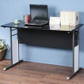 Homelike 巧思辦公桌-亮面烤漆120cm桌面:白/桌腳:炫灰/飾板:白