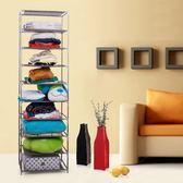 鞋櫃(10層)-簡易DIY大容量收納帆布鞋架73fu6[時尚巴黎]