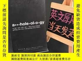 二手書博民逛書店A**holeology:罕見The Science Behind Getting your way --and