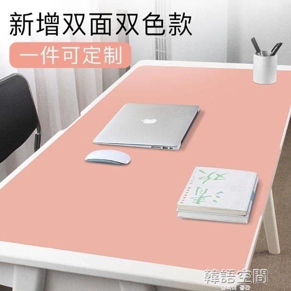 筆記本電腦墊桌墊防水超大號滑鼠墊寫字台墊鍵盤墊男士辦公皮質可愛女學生桌面墊子可訂製