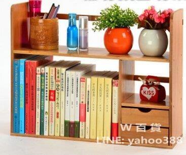 書本櫃子置物架 實木收納 可擺放雜物 天然楠竹