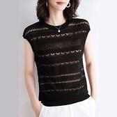 鏤空挑洞天絲針織上衣針織衫毛衣上衣T恤【59-14-8T3182-20】ibella 艾貝拉