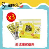 【養蜂人家】隨食好蜜25g(6入)三件組-(蜂蜜/花粉/蜂王乳/蜂膠/蜂產品專賣)
