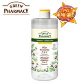 【Green Pharmacy草本肌曜】洋甘菊舒緩四效潔膚水 500ml  (混和油性肌適用)