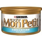 MonPetit 貓倍麗金罐系列極品鮪魚真鯛-85gX24入