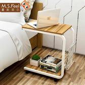 床邊桌邊幾現代簡約角幾臥室桌子小茶幾移動床邊桌客廳迷你沙發櫃邊櫃 全館免運 igo