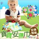 嬰兒安撫巾 口水巾彩色標籤-寶寶情緒安撫玩具-JoyBaby