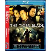 Blu-ray 神探虎刀BD