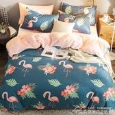 紓困振興  加厚珊瑚絨四件套加厚法蘭絨法萊絨水晶絨被套床單1.8m米床上  居樂坊生活館YYJ