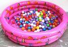 *粉粉寶貝玩具*三環加厚氣泡泳池 /球池/遊戲池~浴池 ~戲水池~加大150公分~3色可選