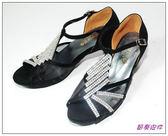 節奏皮件~國標舞鞋拉丁鞋款編號4152 緞面舞鞋黑色