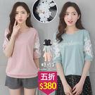 【五折價$380】糖罐子立體英字刺繡拼接網紗緹花上衣→預購【E53592】