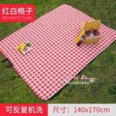 野餐墊 防潮墊草坪ins風戶外春游墊子地墊加厚防水便攜野炊野餐布 6色