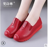 鬆糕鞋 套腳樂福懶人鞋女春秋軟底媽媽鞋平底舒適皮鞋鬆糕單鞋豆豆鞋