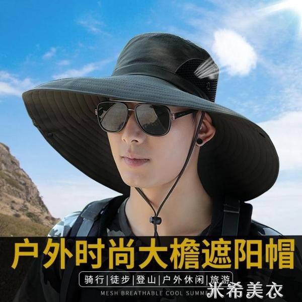 遮陽帽男士夏季戶外防曬釣魚帽子大帽檐透氣防紫外線漁夫帽太陽帽 米希美衣