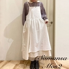 「Winter」蕾絲拼接棉麻細肩背心洋裝-附襯裙 (提醒 SM2僅單一尺寸) - Sm2