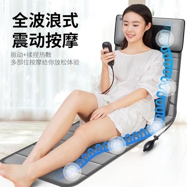 頸椎按摩器110v 頸部腰部背部多功能按摩墊全身家用按摩毯床墊靠墊加熱 快速出貨igo