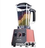 奧科榨汁機家用水果全自動豆漿多功能小型炸汁機果汁機破壁料理機  (pink Q 時尚女裝)